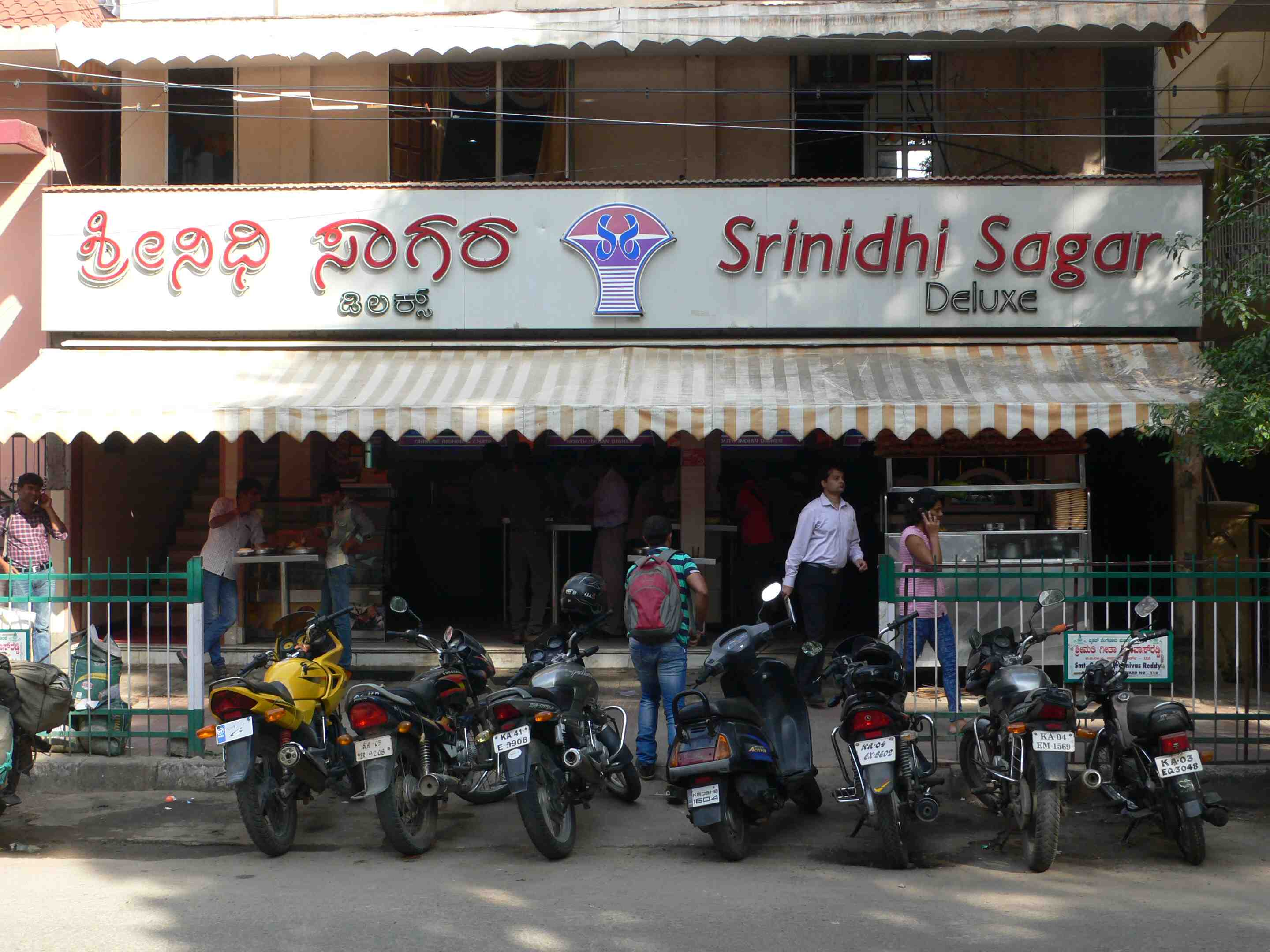 My first South Indian Fastfood