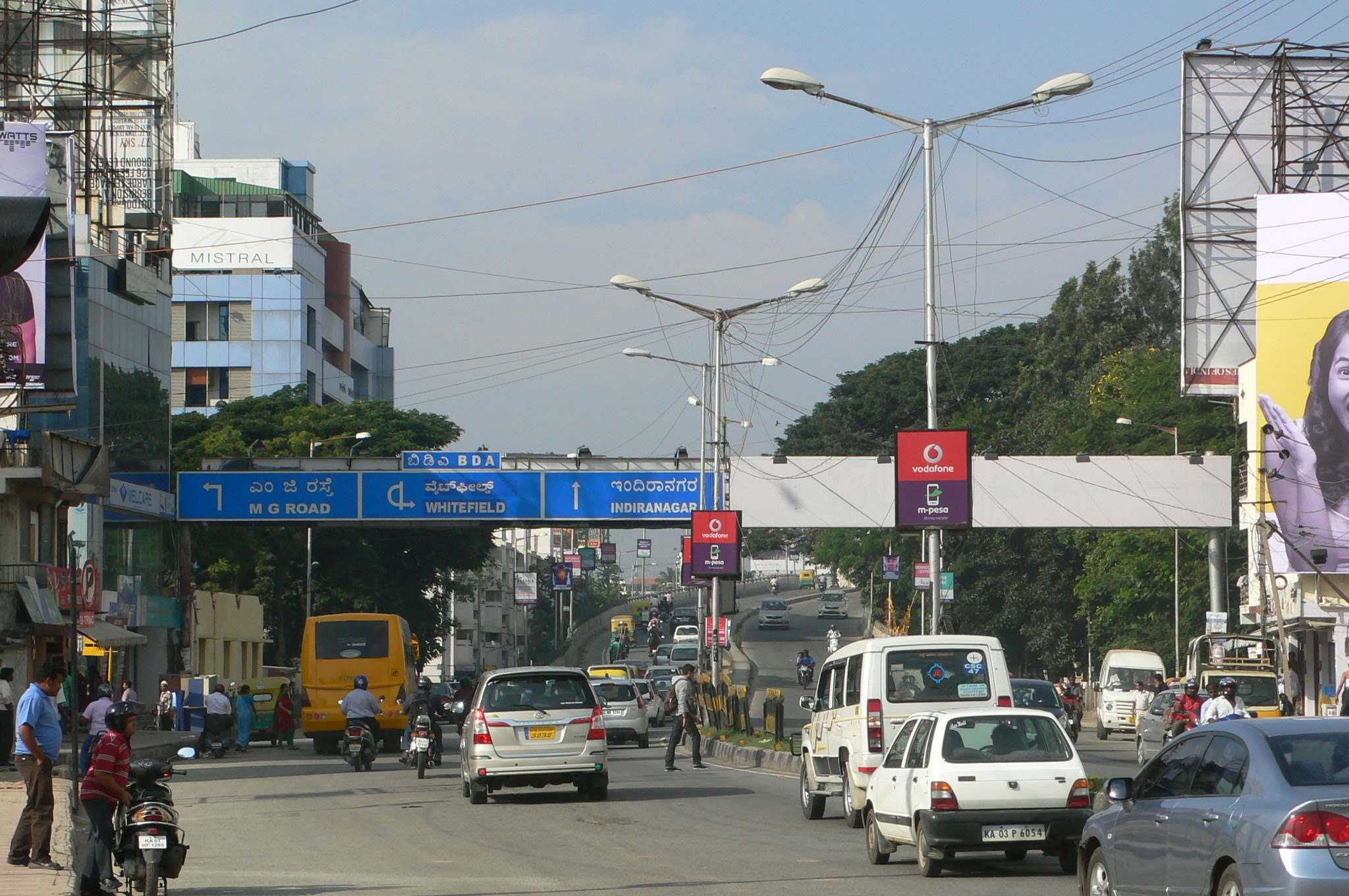 The Landmark: Domlur Flyover